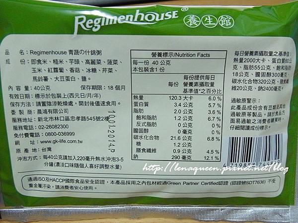 綠蓋RIMG1501