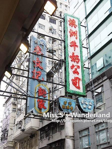 [香港] 澳洲牛奶公司♥燉奶、炒蛋必吃