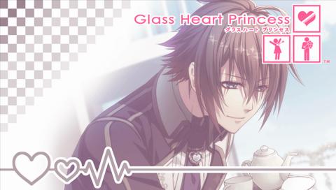 Glass Heart Princess(206)