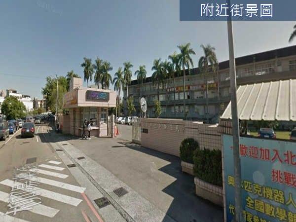 北新國中,北新路一樓公寓,僑孝國小一樓公寓,舊社公園公寓,一樓利市場公寓