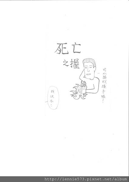 scan-20130605171525-0000