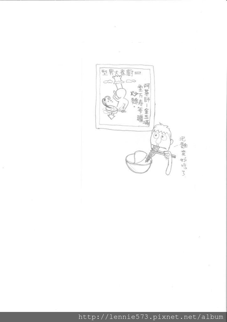 scan-20130613145415-0000.jpg