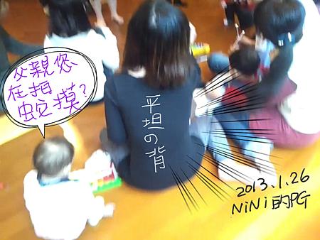 20130126 nini的PG