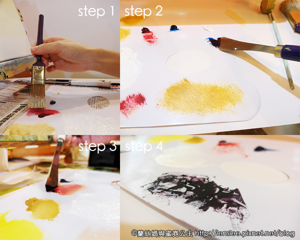 紫色步驟.jpg