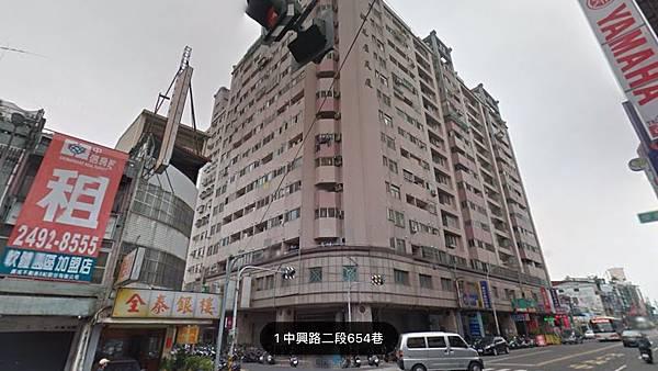 台中市大里區中興路二段/裕毛屋2房2廳1衛482萬