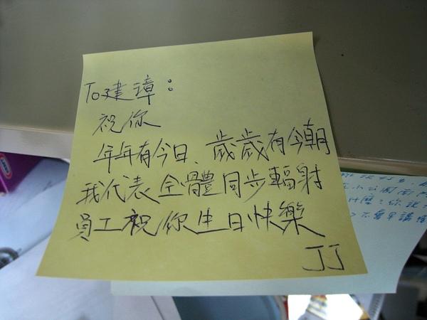 IMG_9096.JPG