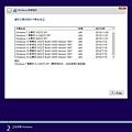 Win7 + Win10 大量授權版 32、64位元 (b)