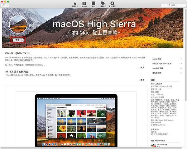 黑蘋果Step1.jpg
