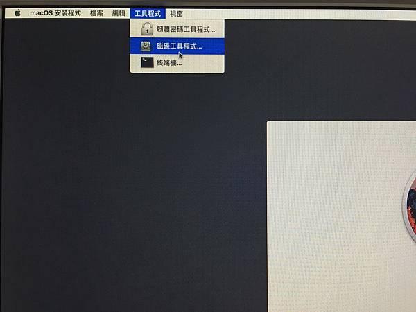 黑蘋果Step8-5.jpg