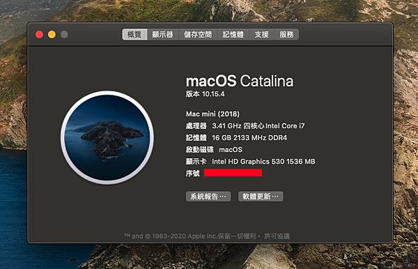macOS Catalina 10.15.4 系統版本