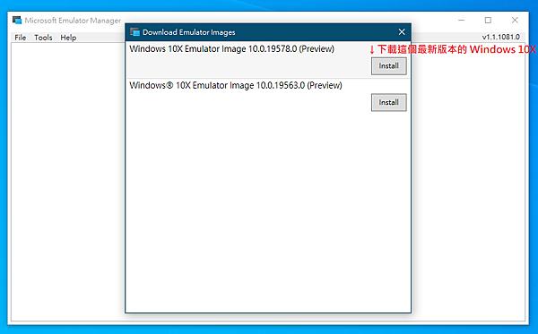 下載最新版本 Windows 10X.PNG