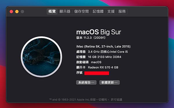 macOS Big Sur 11.2.3 更新紀錄