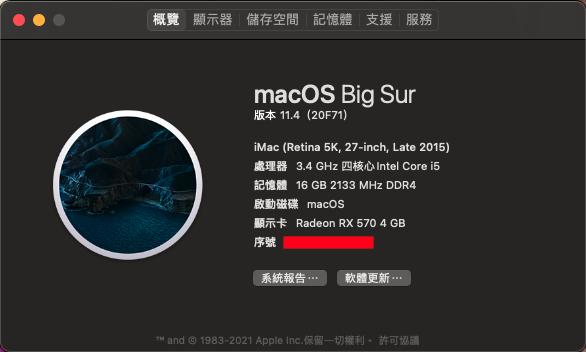 macOS Big Sur 11.4 更新紀錄