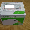 行車記錄器TE-CDVR001