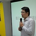 20111118益讀俱樂部-聲財有道019.jpg