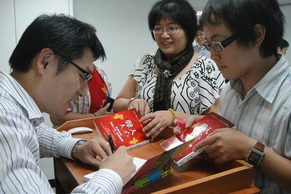 20111118益讀俱樂部-聲財有道071.jpg