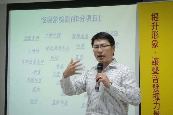 20111118益讀俱樂部-聲財有道058.jpg