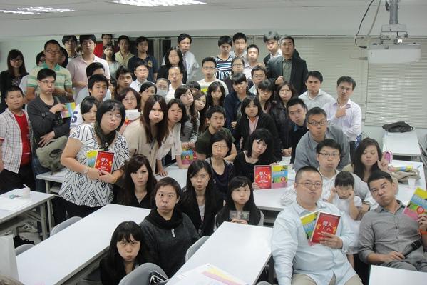 20111118益讀俱樂部-聲財有道165.jpg