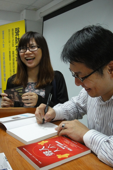 20111118益讀俱樂部-聲財有道099.jpg