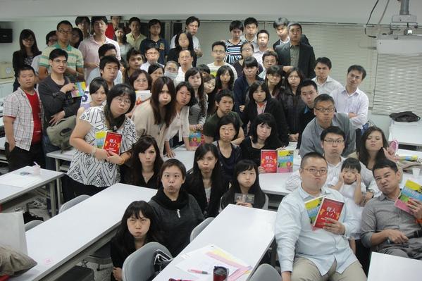 20111118益讀俱樂部-聲財有道164.jpg