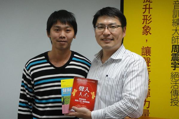 20111118益讀俱樂部-聲財有道119.jpg