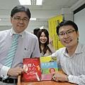 20111118益讀俱樂部-聲財有道077.jpg