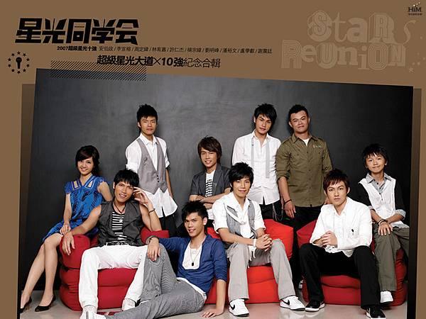 Album-stars-reunion-2007