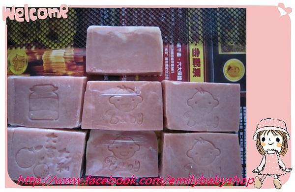 粉石泥乳皂