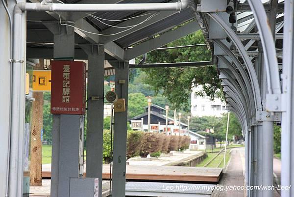 台東鐵道藝術村 008