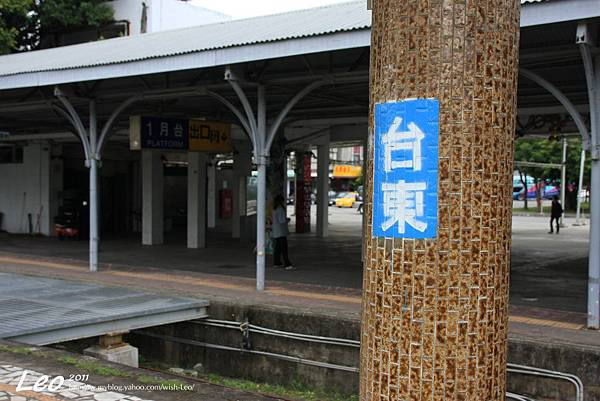 台東鐵道藝術村 020