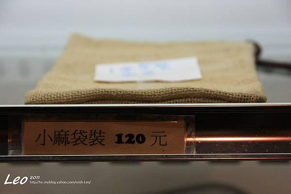 池上飯包文化故事館 009 (2)