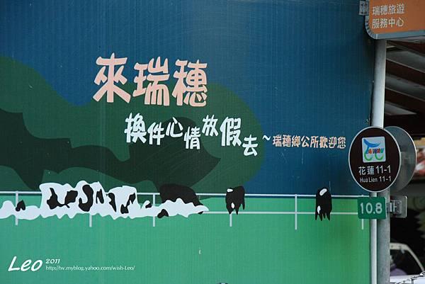 瑞穗綠茶肉圓 (3)