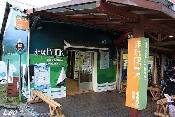 瑞穗綠茶肉圓 (5)
