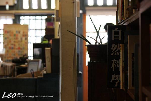 時光二手書店 (10)