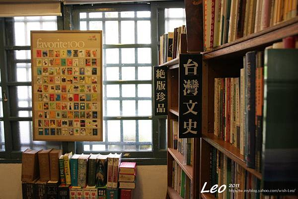 時光二手書店 (25)