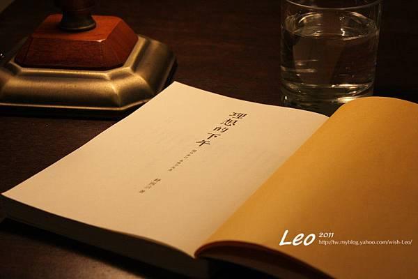 時光二手書店 (35)
