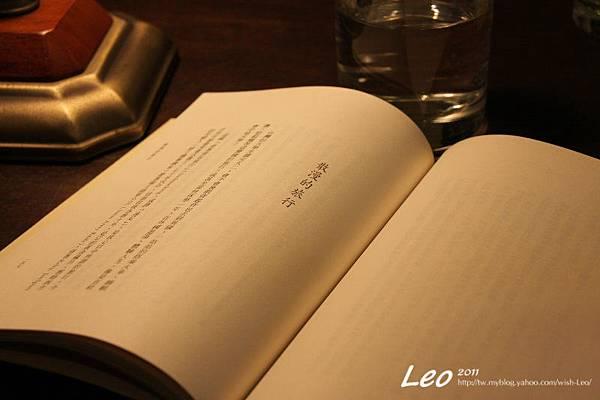 時光二手書店 (36)