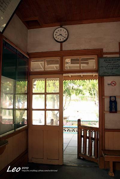 勝興車站 004
