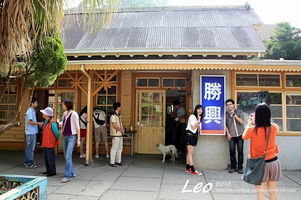 勝興車站 011