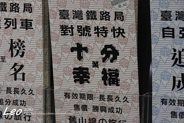 勝興車站 017