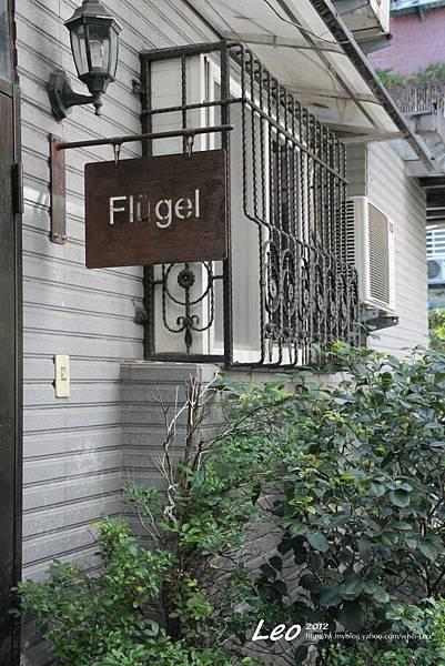 Die Flugel cafe (92)