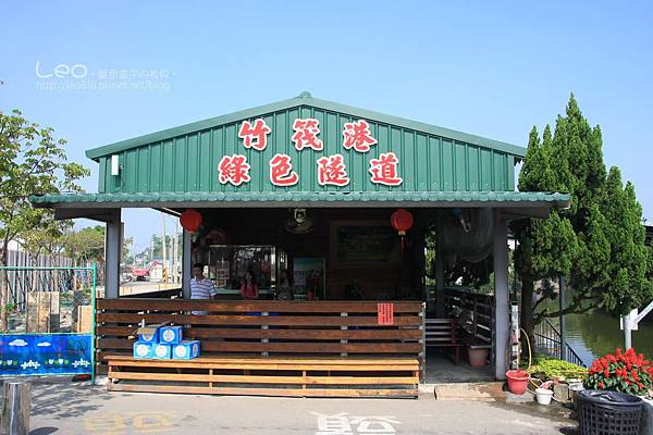 四草綠色隧道 (1)