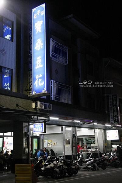 08台東夜市 (5)