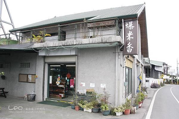 13御皇米 (1)