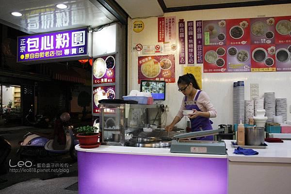 15花蓮逛街吃晚餐 (4)