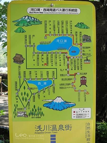 東京自助旅行·河口湖 (23-3)