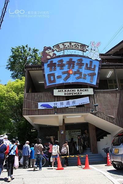 天上山公園眺望富士山與河口湖 (5)