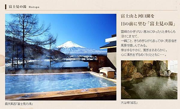 河口湖‧富士吟景 (58-3)