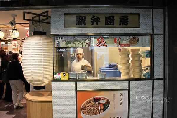 輕井澤 (5)