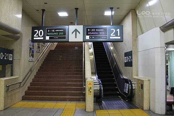 輕井澤 (7)